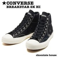 CONVERSE Star Casual Style Unisex Suede Plain Low-Top Sneakers
