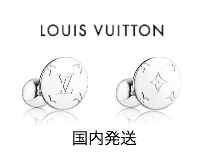 Louis Vuitton Monogram Cufflinks