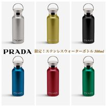 PRADA Unisex Collaboration Kitchen & Dining