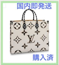 Louis Vuitton Monogram Leopard Patterns Unisex Totes