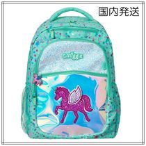 Smiggle Kids Girl Bags