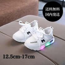 PatPat Baby Girl Shoes