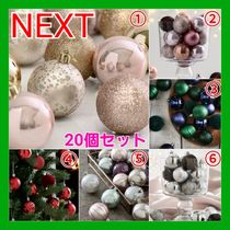 NEXT Home Party Ideas Special Edition Party Supplies