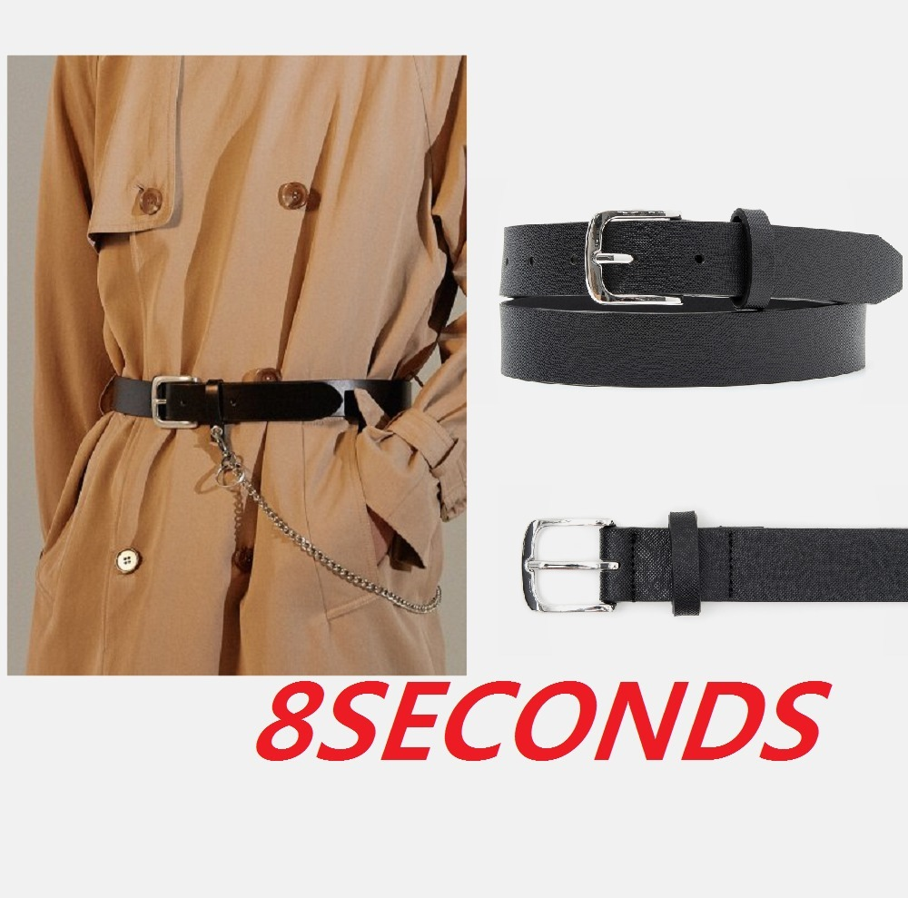 shop 8seconds accessories