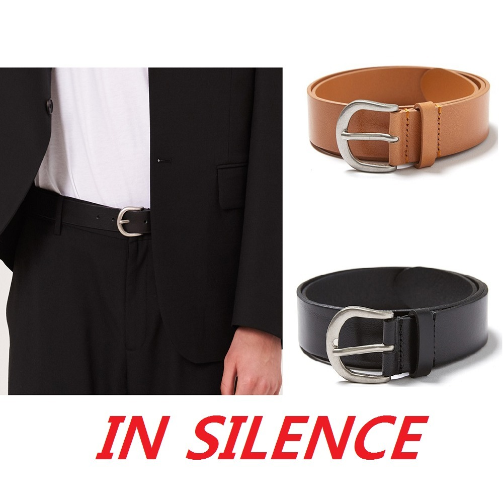 shop in silence accessories