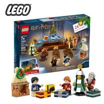 LEGO Unisex Special Edition Play Vehicles & RC