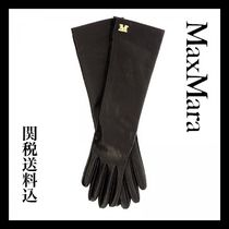 MaxMara Plain Leather Special Edition Halloween