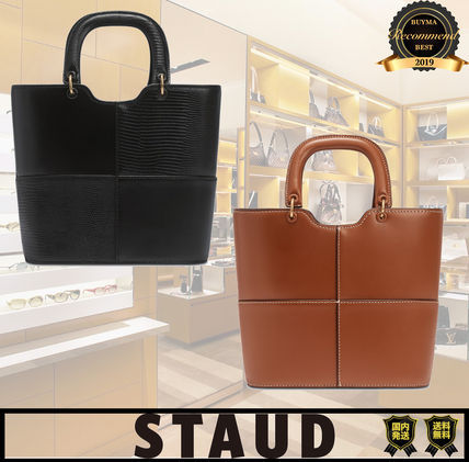 Casual Style Unisex Plain Handbags