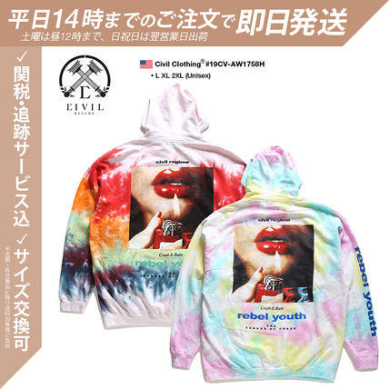 Pullovers Unisex Sweat Street Style Tie-dye Bi-color