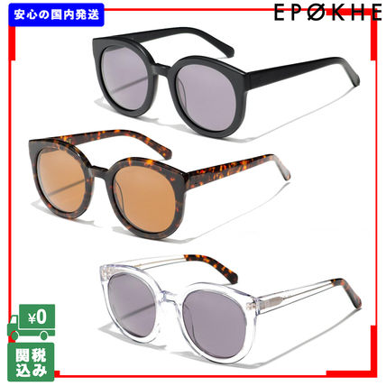 Unisex Street Style Clear Flame Sunglasses