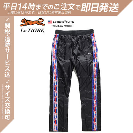 Unisex Nylon Street Style Bi-color Other Animal Patterns