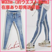 The Couture Club Denim Street Style Bi-color Skinny Jeans