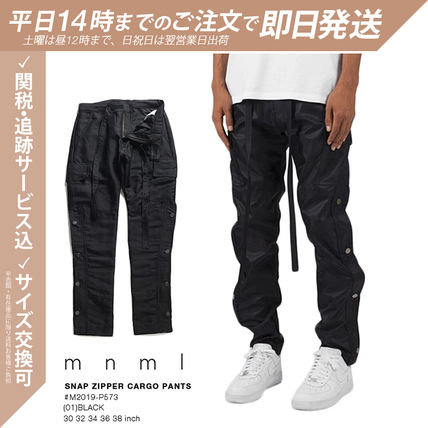 Tapered Pants Unisex Street Style Plain Cotton Military