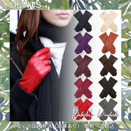 Silk Plain Leather Bold Leather & Faux Leather Gloves
