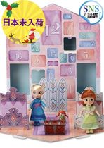 Disney Special Edition 3 years Baby Toys & Hobbies