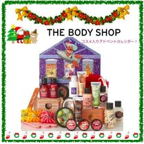 THE BODY SHOP Special Edition Beauty