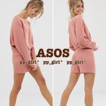ASOS Sweat Plain Lounge & Sleepwear