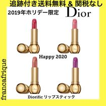 Christian Dior Special Edition Lips