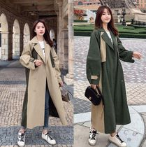 Casual Style Plain Long Office Style Oversized Khaki