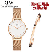 Daniel Wellington Analog Watches