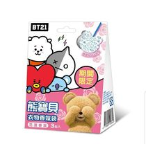 BT21 Collaboration Laundry Accessories