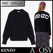KENZO Short Casual Style V-Neck Long Sleeves Plain Cotton Cropped
