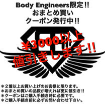 Body Engineers Activewear Accessories
