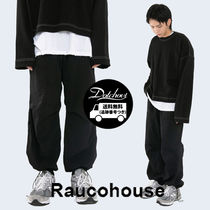 Raucohouse Unisex Plain Joggers & Sweatpants