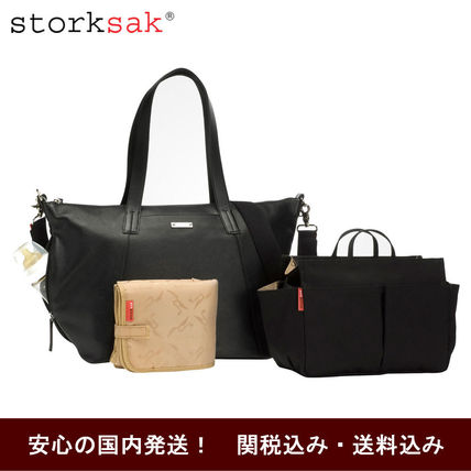 Unisex Co-ord Mothers Bags