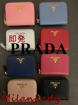 PRADA Special Edition Accessories