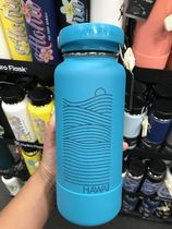 Hydro Flask Outdoor