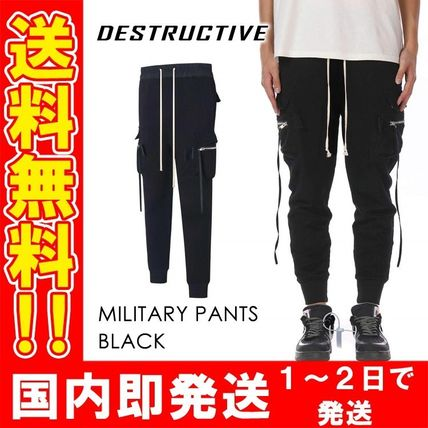 Unisex Street Style Cotton Military Joggers & Sweatpants