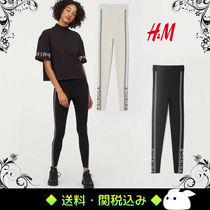 H&M Casual Style Collaboration Bottoms