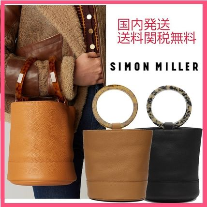 Casual Style Blended Fabrics Vanity Bags Plain Leather