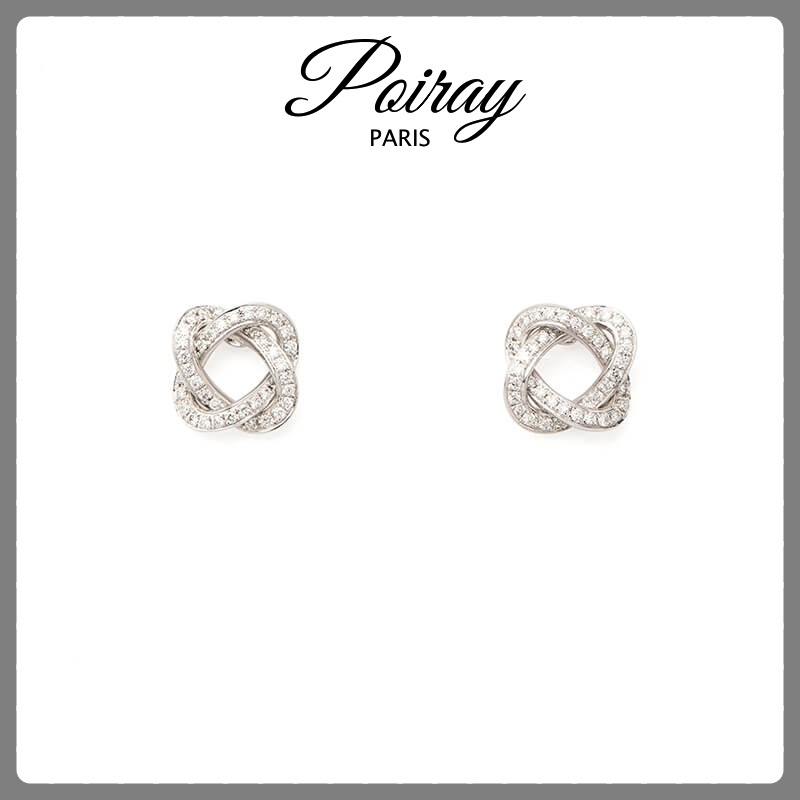 shop poiray accessories