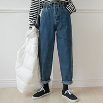 Denim Plain Long Wide & Flared Jeans