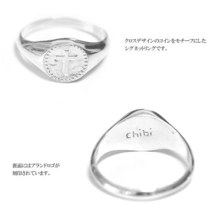 Unisex Cross Coin Rosary Silver Rings