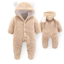 PatPat Unisex Halloween Shearling Front Button Baby Girl Costume