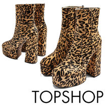 TOPSHOP Leopard Patterns Round Toe Casual Style