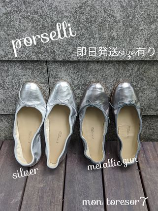 Plain Leather Handmade Ballet Shoes