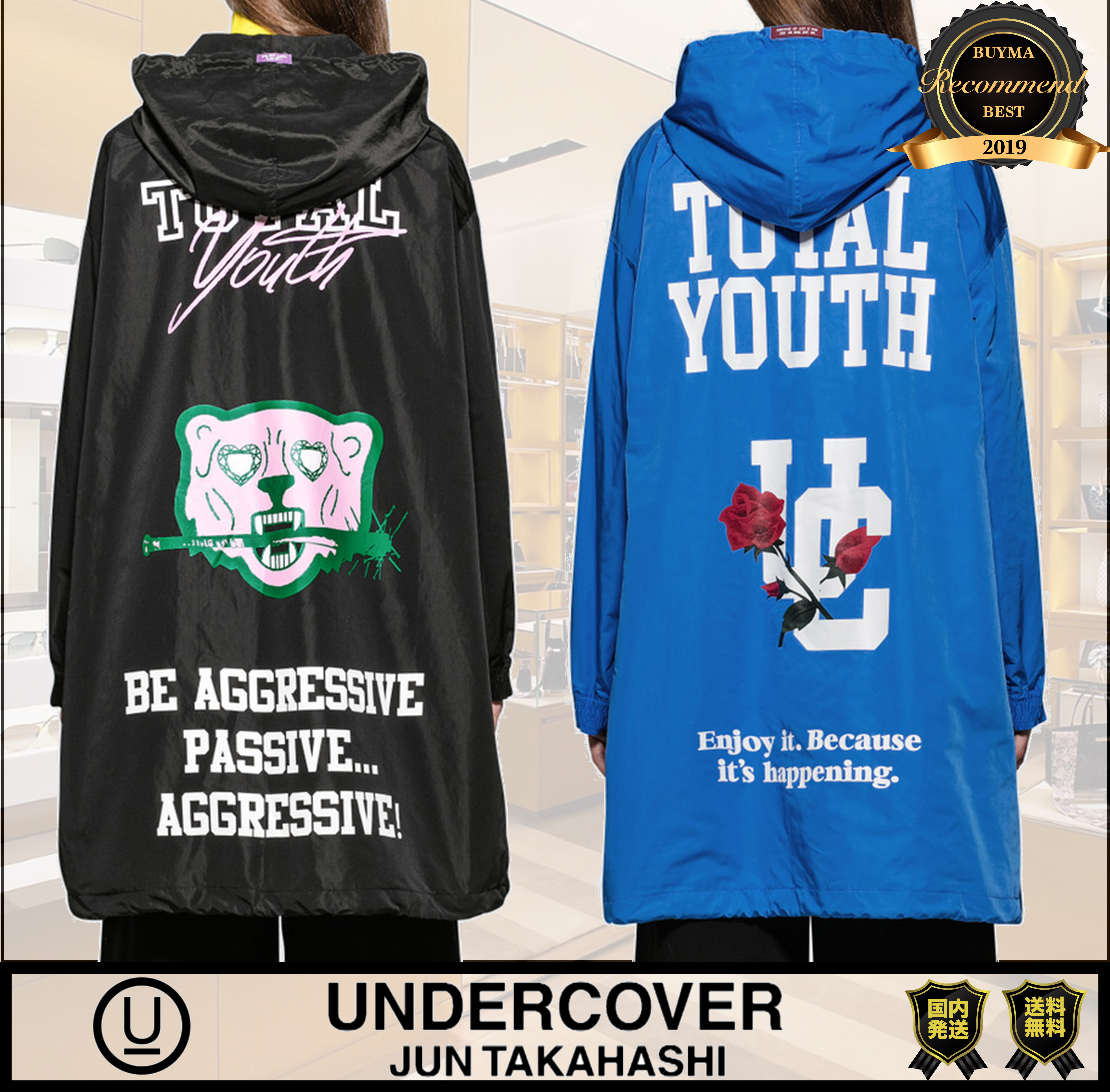 shop undercover clothing