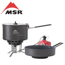 Mountain Safety Research Unisex BBQ Cooking