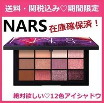 NARS Special Edition Eyes