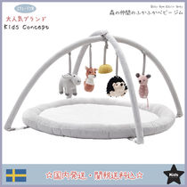 Kids Concept Baby & Maternity Goods