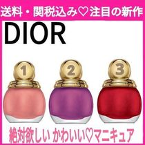 Christian Dior Special Edition Hand & Nail Care