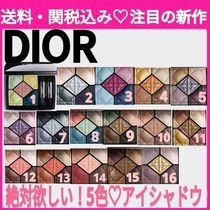 Christian Dior 5 COULEURS Special Edition Eyes