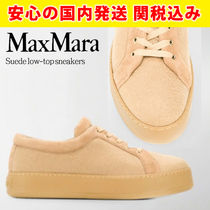 MaxMara Low-Top Sneakers