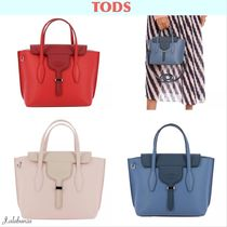 TOD'S Casual Style Plain Leather Office Style Shoulder Bags