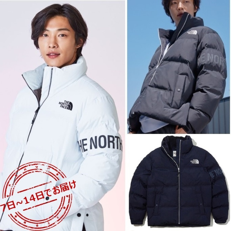 shop the north face alcan t ball jacket