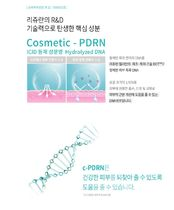 Pores Upliftings Acne Whiteness Lotions & Creams